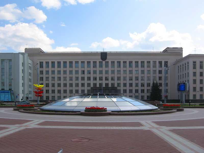 Белорусский государственный университет - это звучит гордо! БГУ всегда БГУ! Фото. Картинка