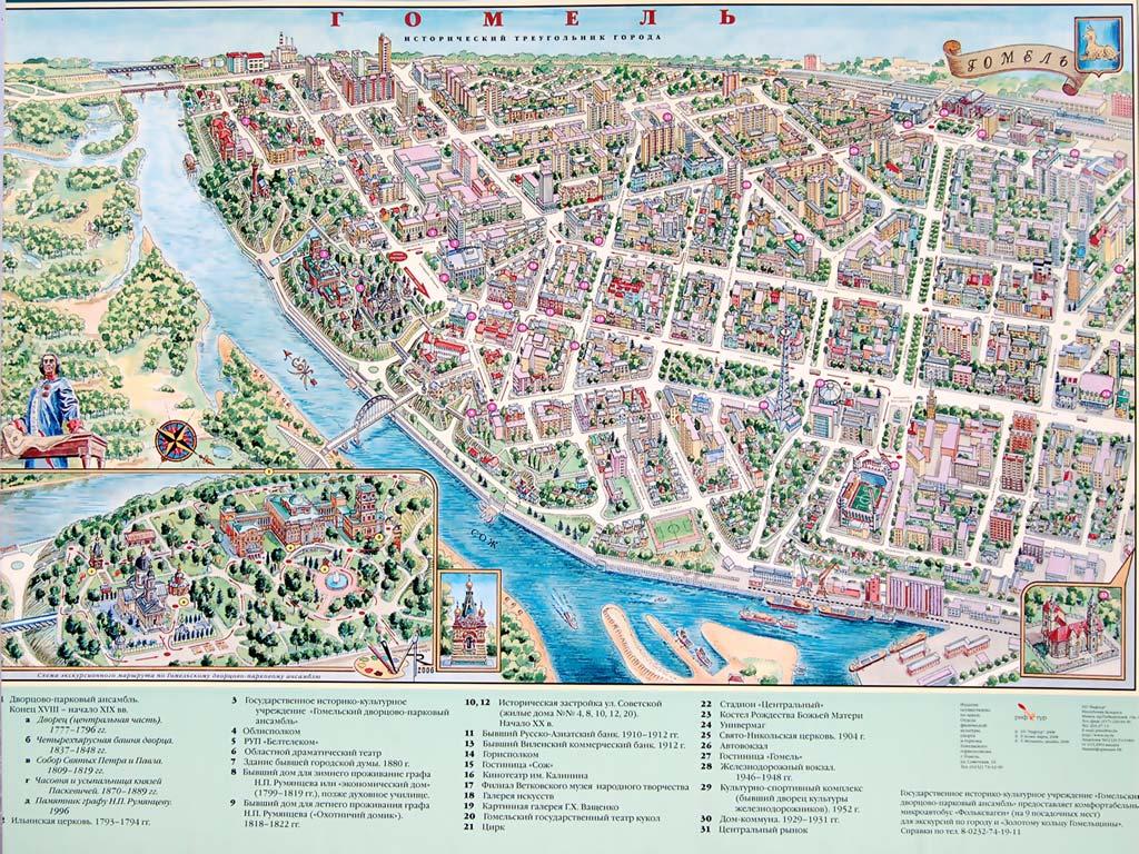 Скачать карту города на компьютер