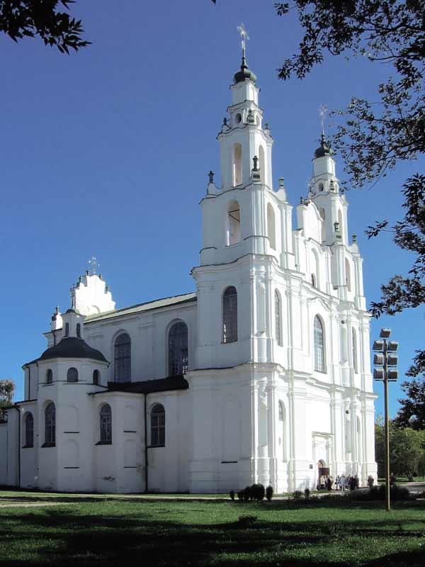 Софийский собор в Полоцке Храм Святой Софии в Полоцке Ефросинья  Софийский собор в Полоцке